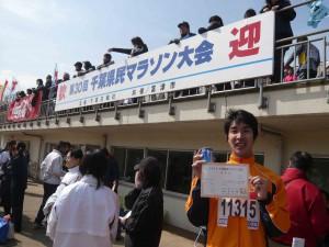 千葉県民マラソン2008