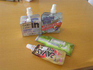 東京マラソン準備