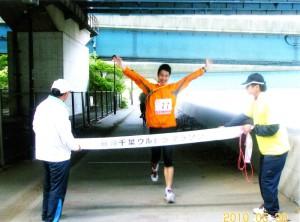 千葉『飛翔』ウルトラマラソン