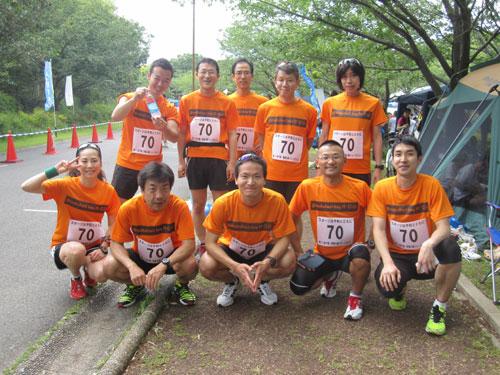 第11回青葉の森リレーマラソン