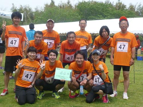 第12回青葉の森リレーマラソン