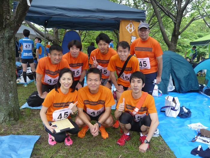 第13回青葉の森リレーマラソン