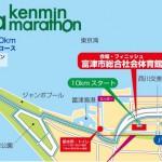 千葉県民マラソンのコース