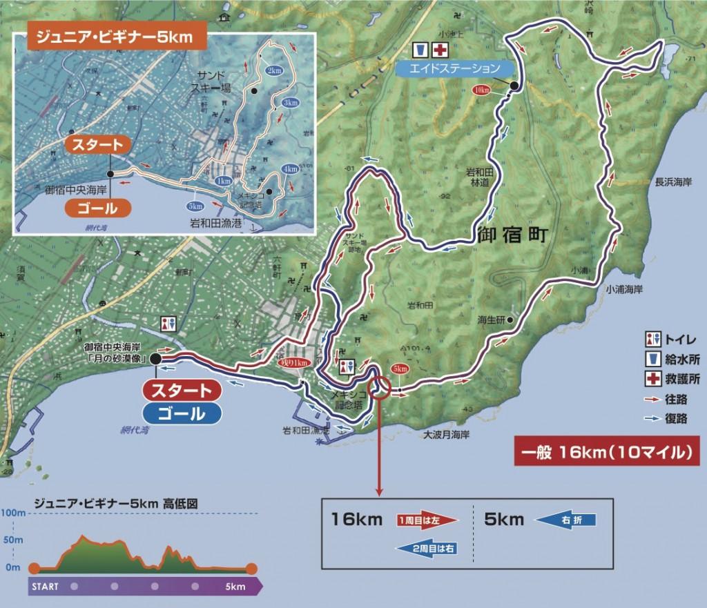 イセエビCUPおんじゅくオーシャントレイル10マイルレースのコース