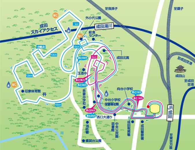 成田ポップランコース