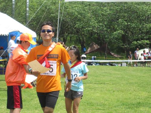 青葉の森リレーマラソン