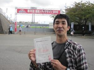 新潟シティマラソン2010