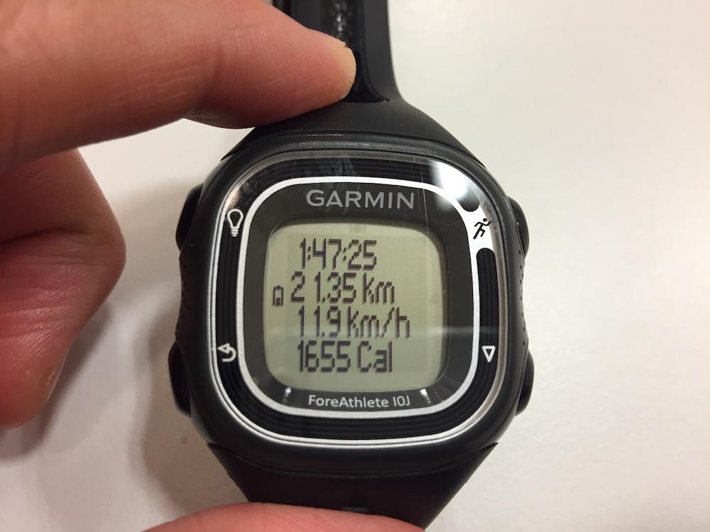 2016年手賀沼エコマラソンの完走タイム