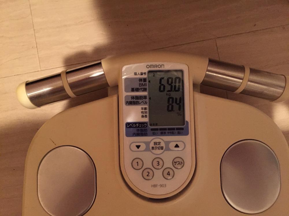 つくばマラソン前の体重と体脂肪率
