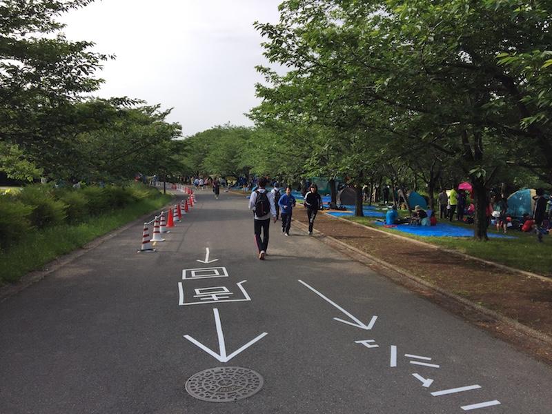 青葉の森リレーマラソン2017