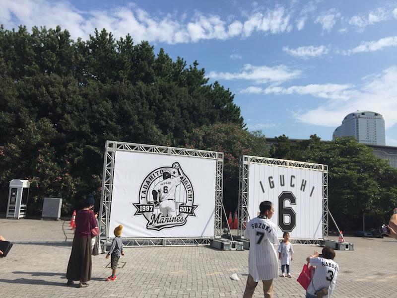 井口選手引退試合