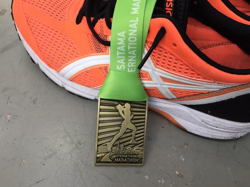 さいたま国際マラソン2017完走メダル