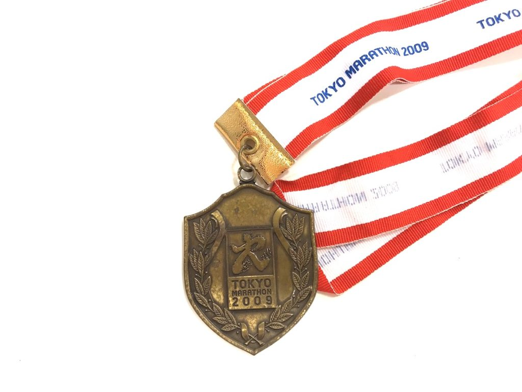 東京マラソン2009の完走メダル