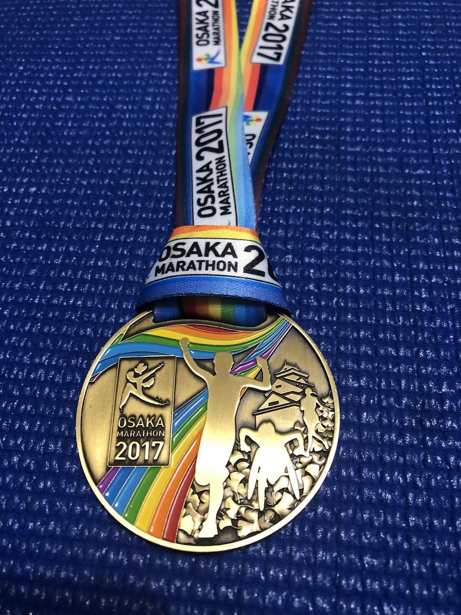 大阪マラソン2017のメダル