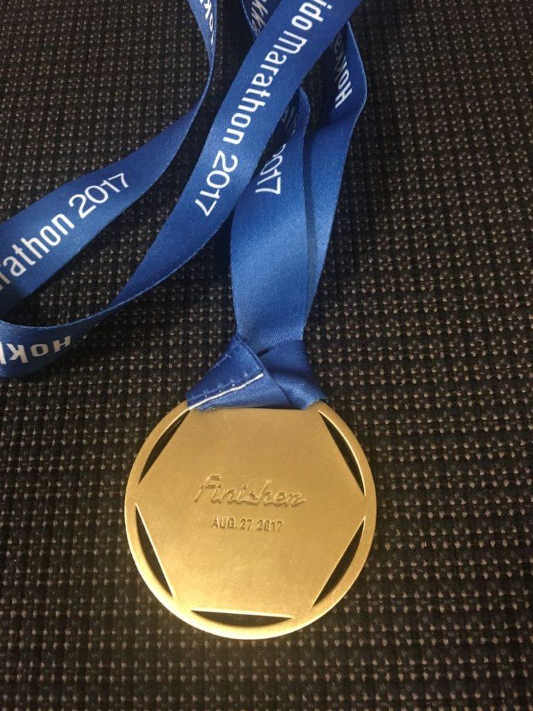 北海道マラソン2017のメダル