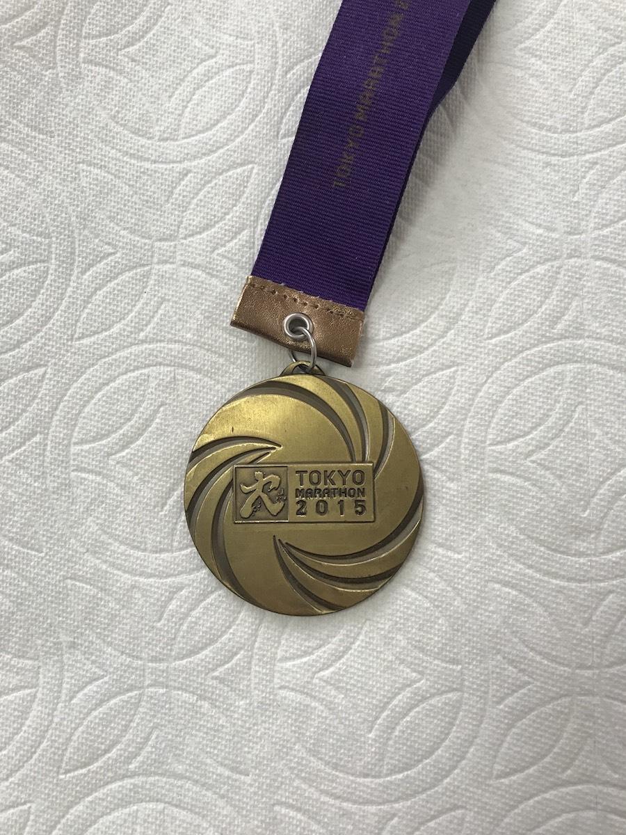 東京マラソン2015メダル