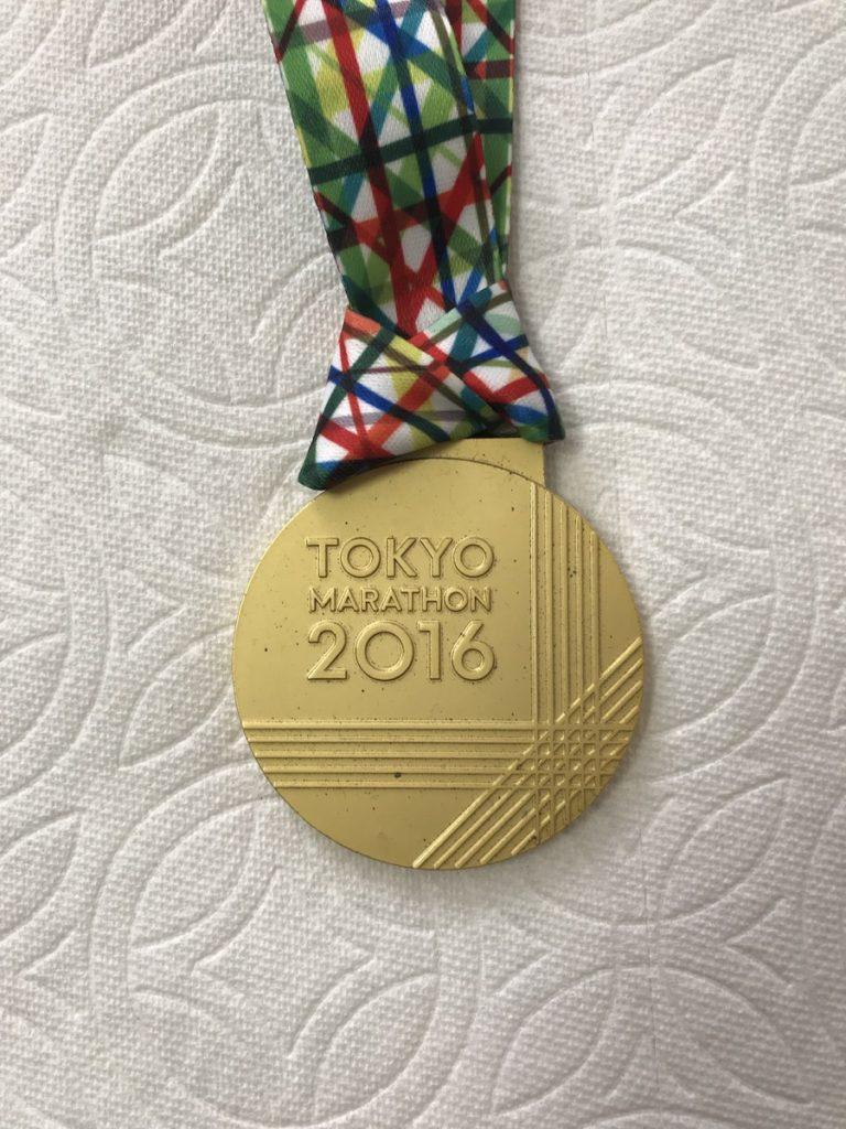 東京マラソン2016メダル