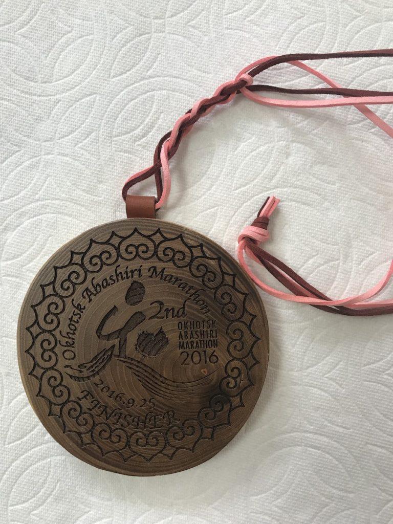 オホーツク網走マラソンのメダル