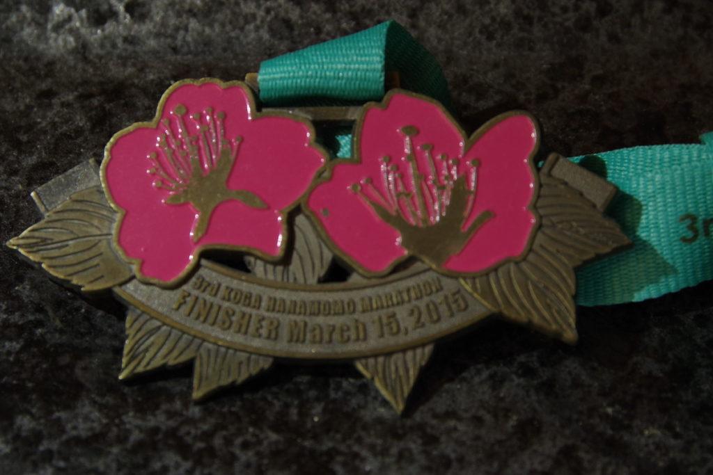 古河はなももマラソン2015のメダル