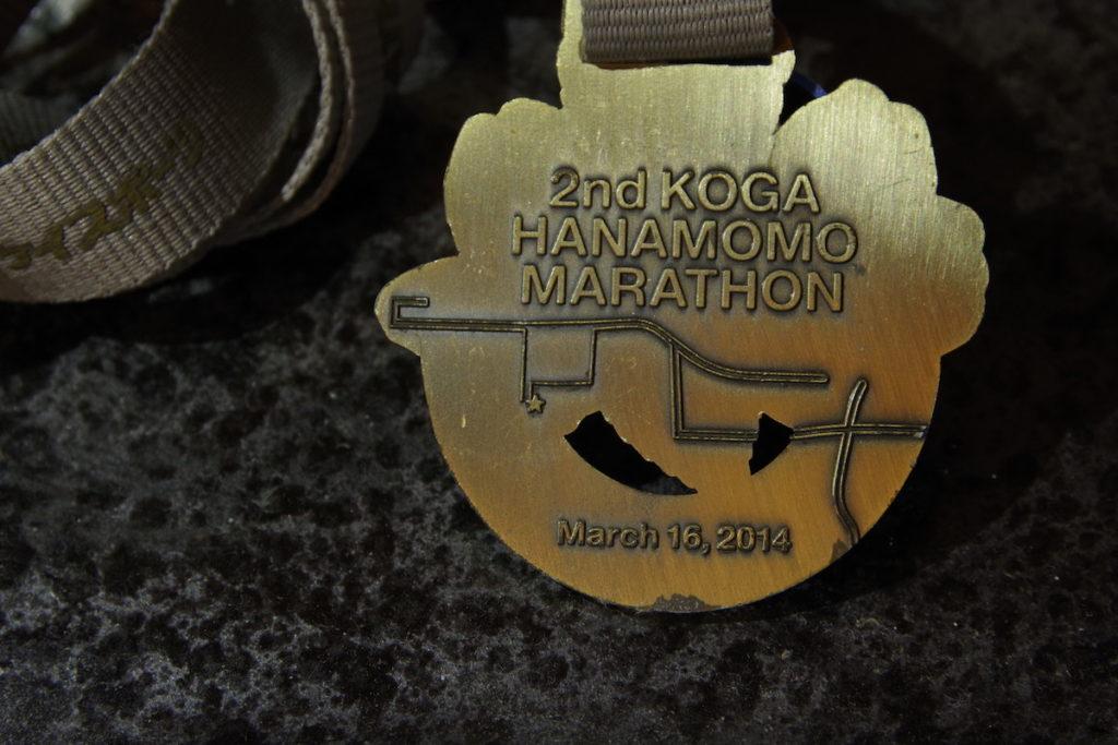 古河はなももマラソン2014のメダル裏