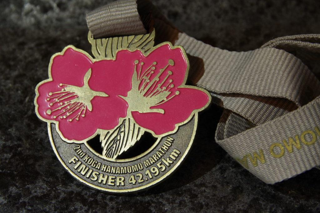 古河はなももマラソン2014のメダル