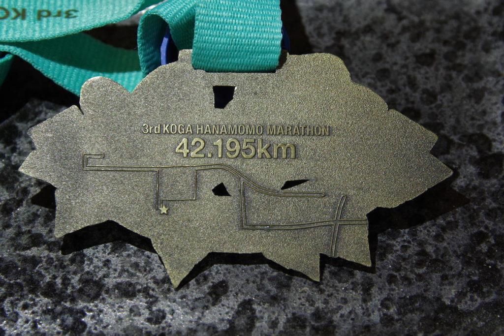 古河はなももマラソン2015のメダル裏