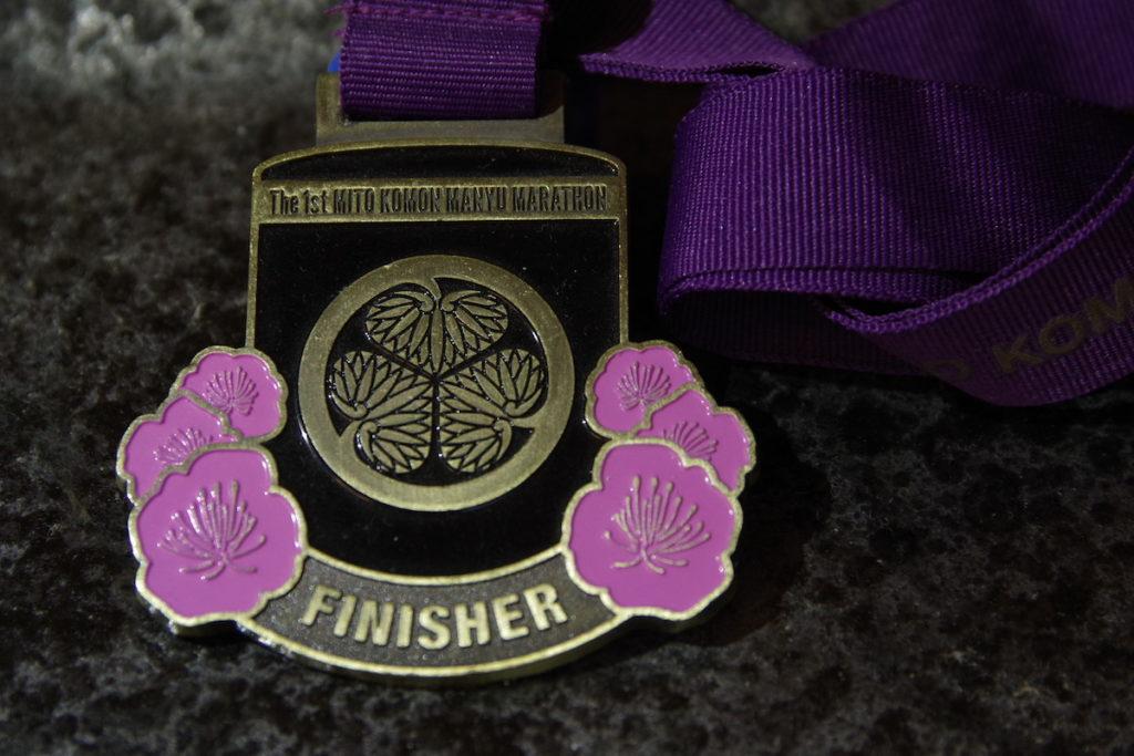 第1回水戸黄門漫遊マラソン(2016)のメダル