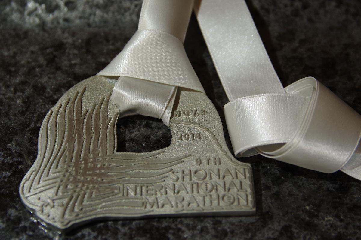 湘南国際マラソン2014ハーフのメダル