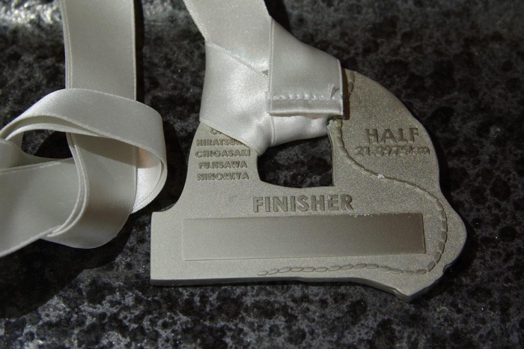 湘南国際マラソン2014ハーフのメダル裏