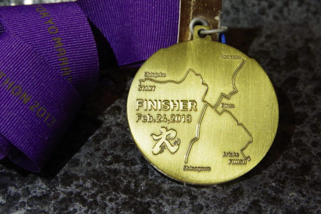 東京マラソン2013メダル裏