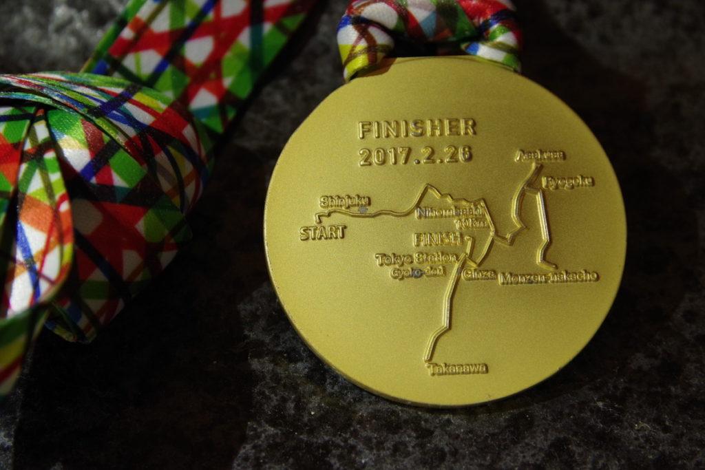 東京マラソン2017メダル裏