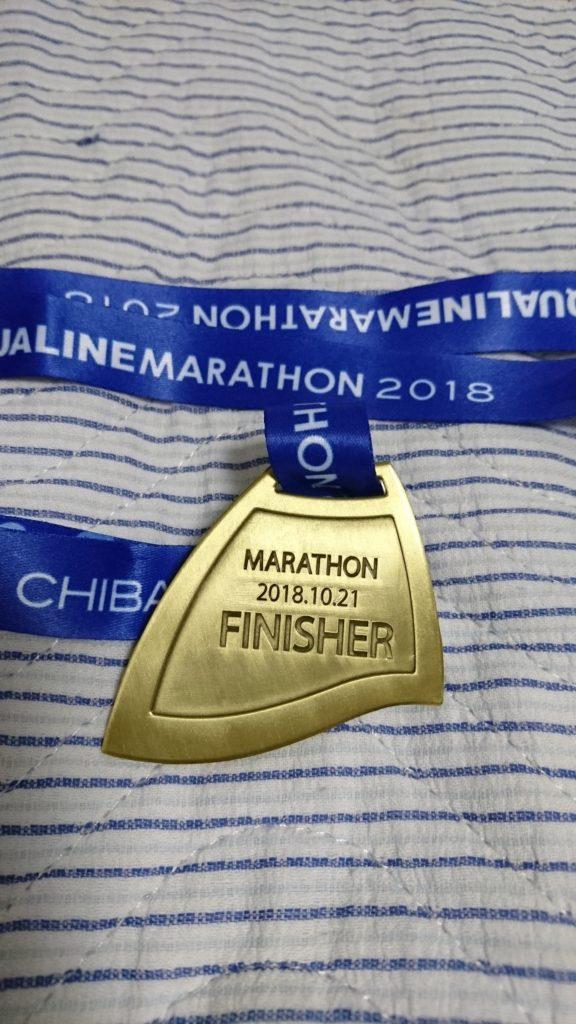 ちばアクアラインマラソン2018の完走メダル裏