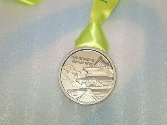 2017松本マラソンのメダル