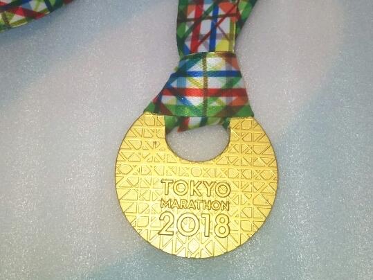 2018東京マラソンのメダル