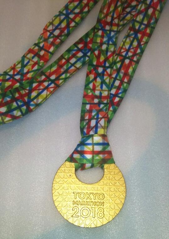 東京マラソン2018のメダル