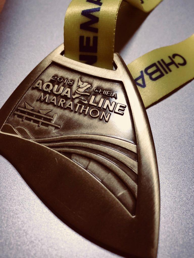 ちばアクアラインマラソン2018ハーフの完走メダル