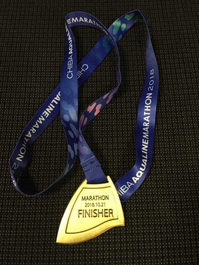 ちばアクアラインマラソン2018フルの完走メダル