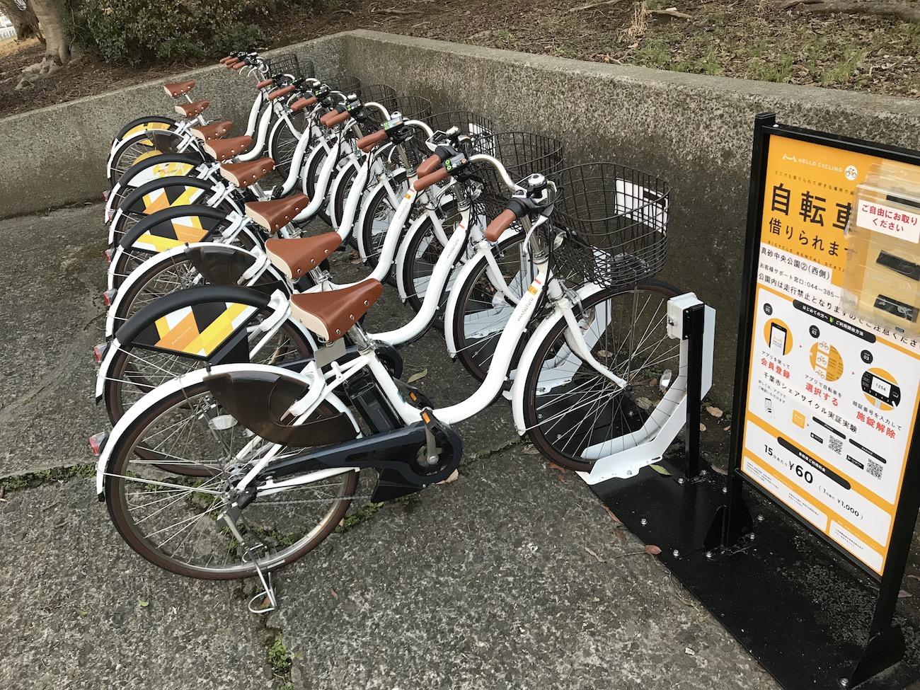 シェアサイクル検見川浜
