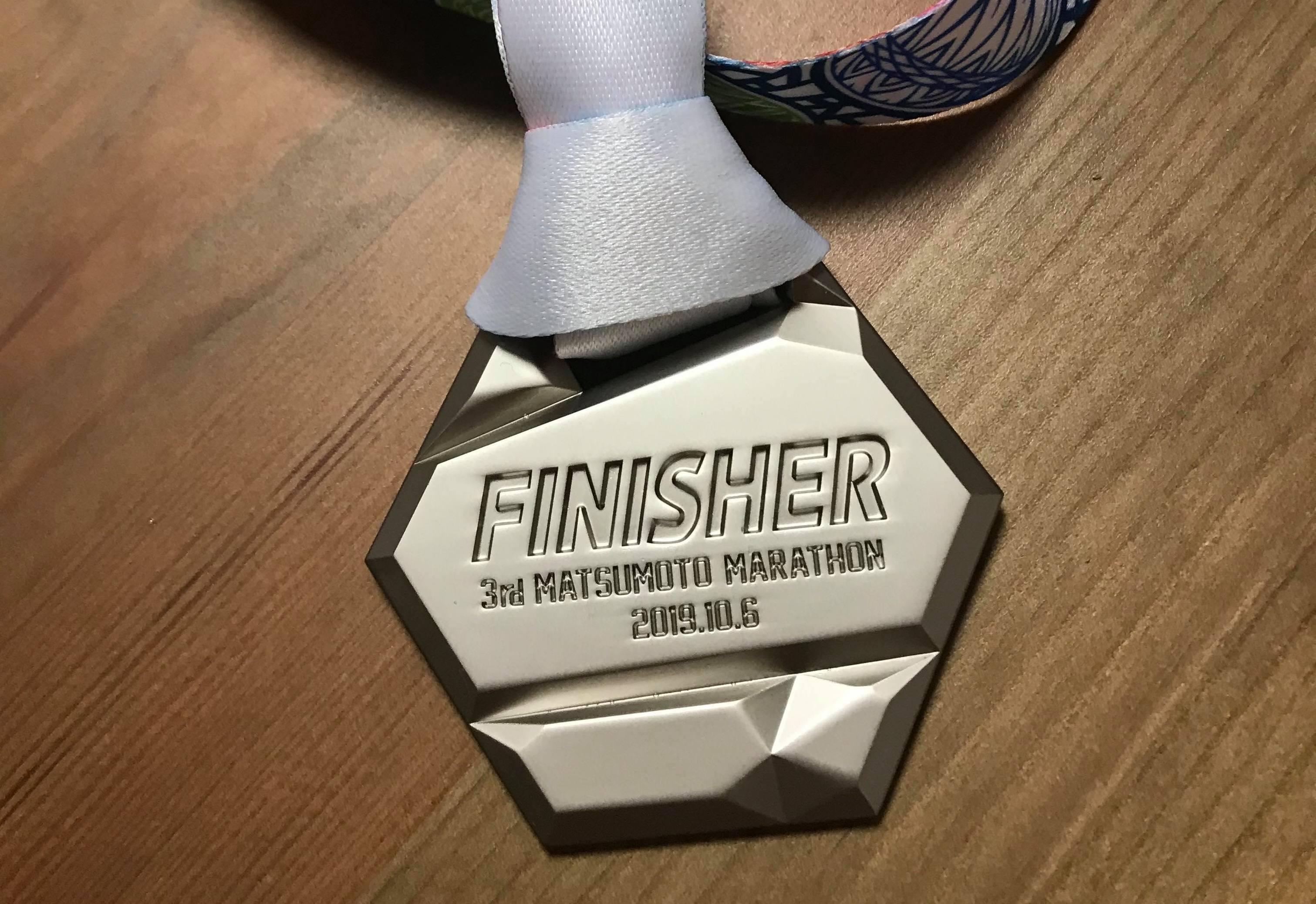 松本マラソン2018の完走メダル