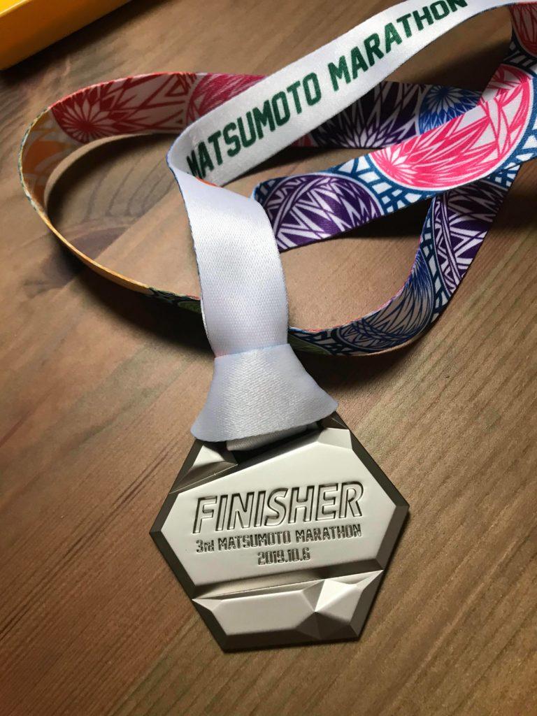 松本マラソン2018のメダル