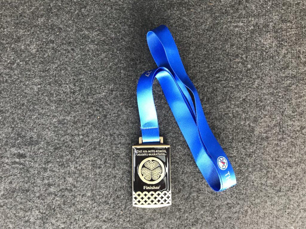 水戸黄門漫遊マラソン2019の完走メダル