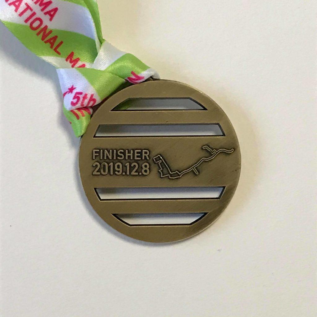 さいたま国際マラソン2019完走メダル裏