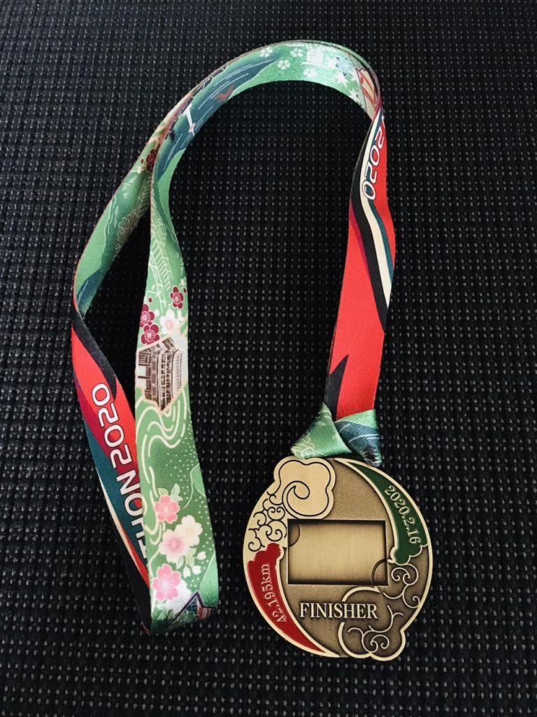 京都マラソン2020の完走メダル