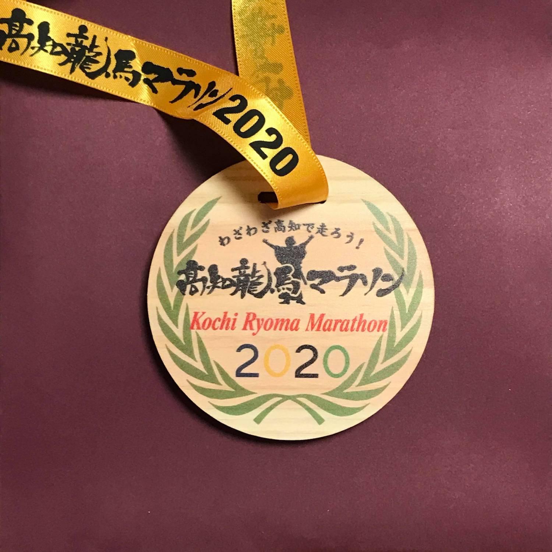 高知龍馬マラソン2020の完走メダル