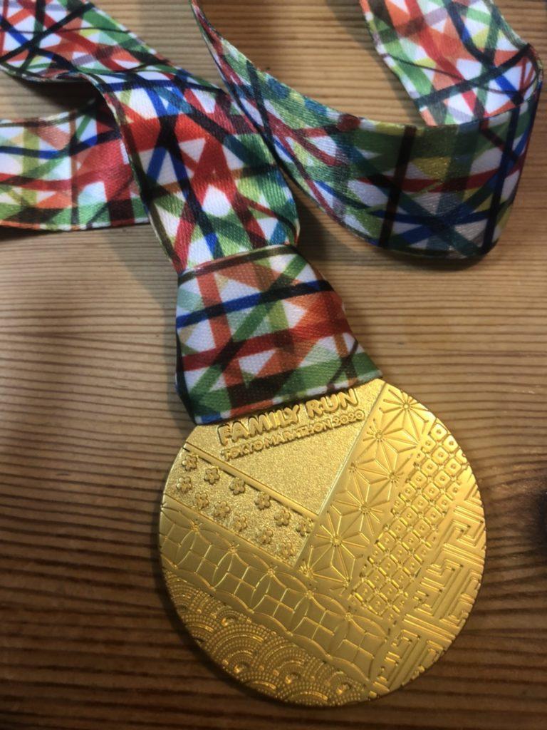 東京マラソン ファミリーラン2020のメダル