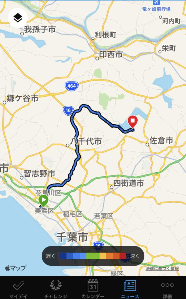 花見川サイクリングロードから印旛沼までランニング